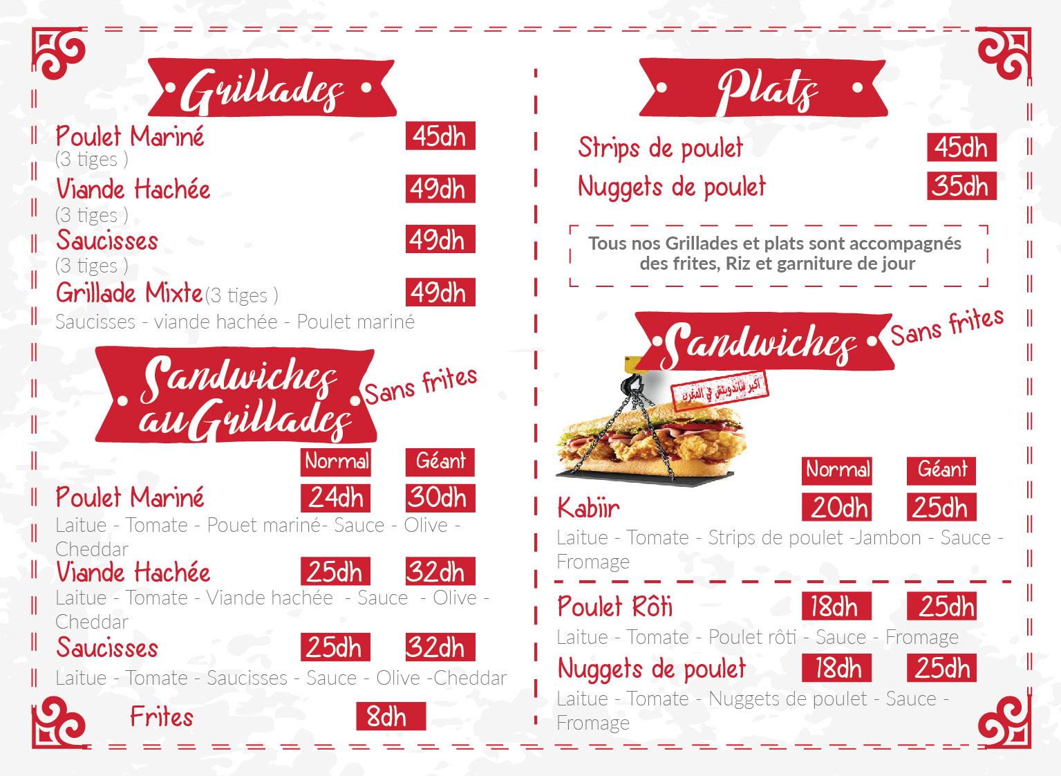 menu addik new-03